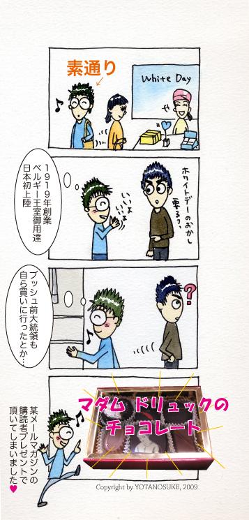 Wake_2