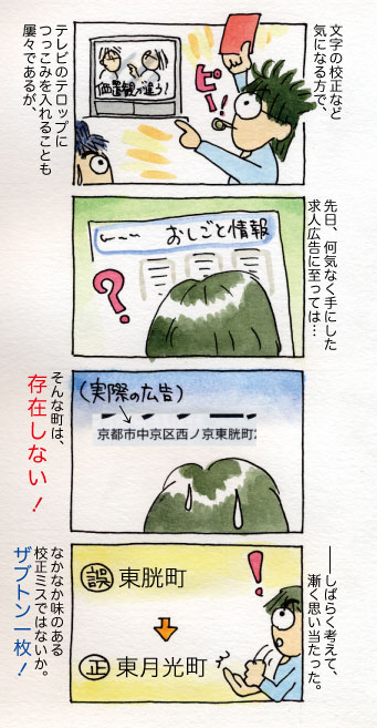 Goji_1